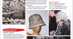 英語の記事を探しました。2012年のハットマガジン